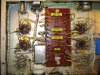 refurbished-federal-am-864u-inside